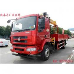 济宁泰安莱芜柳汽5吨8吨10吨12吨随车吊图片