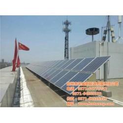 太阳能电池板、天威新能源(查看)