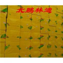 辽宁沈阳北鹏二氧化碳挤塑保温板林迪保温板