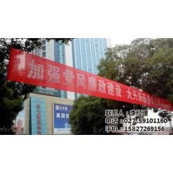 武汉条幅|新亚广告|宣传条幅