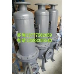 佳洁牌高效除油器FCJ-10 吸干机配套用高效除油器