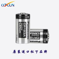 原装进口正品松下CR123A电池 可定制加工电池组