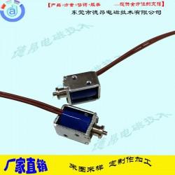 东莞德昂DU0415充电桩电磁铁-微型电磁铁-直销
