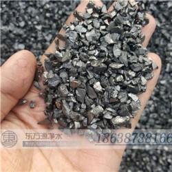 芜湖水处理无烟煤滤料国家标准