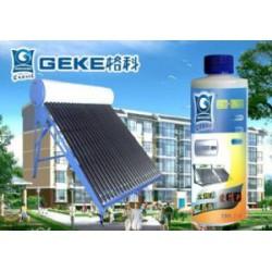 太阳能除垢剂  全国诚招代理