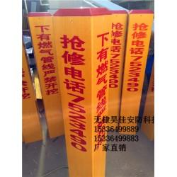 供应PVC路径警示桩 电力标志桩 自来水标志桩