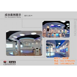 宁夏展览策划设计公司,展览策划设计公司,上