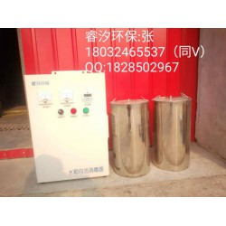 水箱自洁消毒器产品