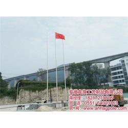 定做旗帜价格|北京旗帜|龙旗