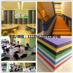江口县早教室墙面吸音板,幼儿园环保彩色纤