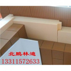 辽宁XPS挤塑板北鹏挤塑板价格  挤塑板厂家