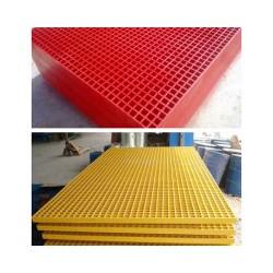 邯郸玻璃钢格板生产厂家出售