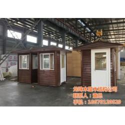 南康防腐木|户外防腐木制作|龙珠木屋(优质