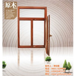 仿古实木门窗|威海经区实木门窗|银豪门窗