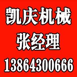 滨州移动输送机厂家、济宁输送机、凯庆机械
