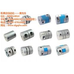 联轴器,乾昊欣库存联轴器,联轴器SCPW28-9-1
