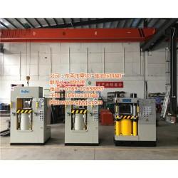 自动液压机制造厂|非标自动液压机|广集机械