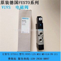 festo高温电磁阀,电磁阀,festo(多图)