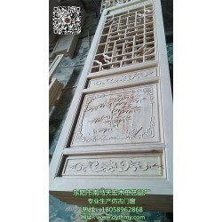 天宏木工艺品(图),古典仿古门窗供应商,仿古