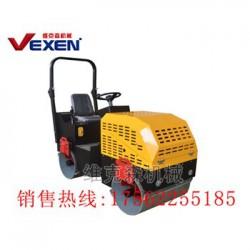 【1.5吨液压压路机】小压路机_钢轮小压路机