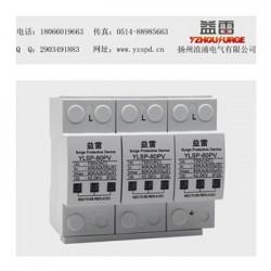 山东带RS485通讯接口100ka价格