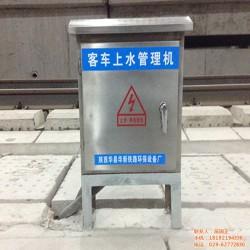 客车上水栓多少钱_客车上水栓_华新铁路环保