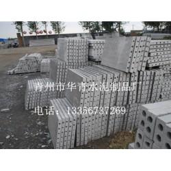 【厂家推荐】质量好的水泥檐板价格批发价格