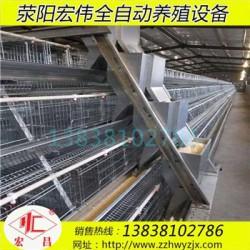 喂料机 蛋鸡场全自动喂料机自动化养鸡设备