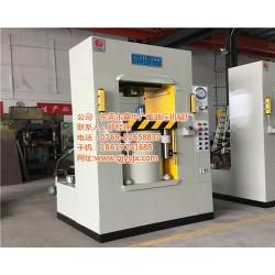 成型液压机品牌|维修成型液压机|广集机械、
