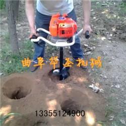 植树小型打眼机 优质省力挖坑机