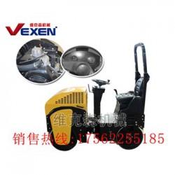 【1吨液压压路机】1吨液压压路机_小压路机