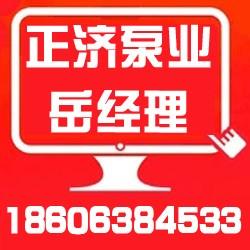 浙江供水设备生产厂家|浙江供水设备|正济消