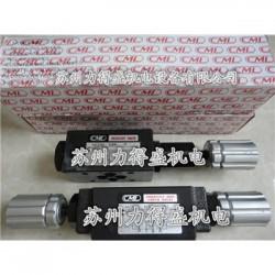 原装台湾CML积层型减压阀MBR-06-B-1-K