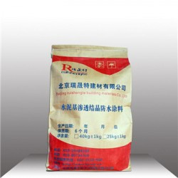 安平县渗透结晶防水涂料厂家销售处
