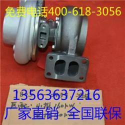 华源莱动4L22TD柴油机水温表大全