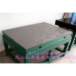 500×600大理石平台价格