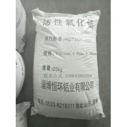 从哪里购买质量好价格便宜活性氧化铝系列产品