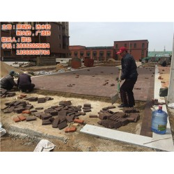 淄博景观砖价格、景观砖、炳元建材
