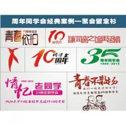 瑞金节日庆典策划公司2018年正九传媒集团