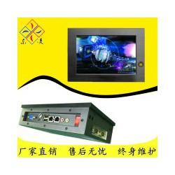 怒江防震7寸工业平板电脑品牌产品