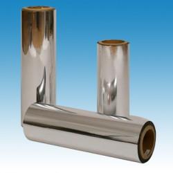 临朐PET铝膜厂——山东价格实惠的PET铝膜上