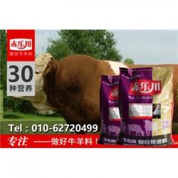 育肥牛预混料重要性