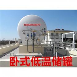 达州大竹县立式液化天然气储罐(立式LNG储