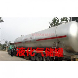 杭州液化气储罐,生产厂家,100立方液化石油