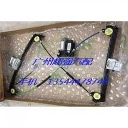 法拉利F599玻璃升降器 空调压缩机 三角臂