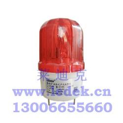 莱迪克LED-956旋转式声光报警器施工路面警示灯