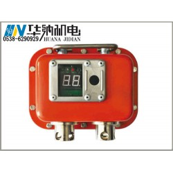 YHY60(A)矿用本安型数字压力计