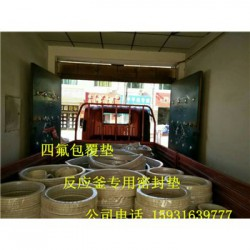 广东深圳坪山新区F4石棉编织波纹板垫-F4无