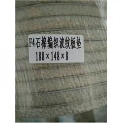 河北廊坊大厂县搪瓷罐口/人孔四氟包覆垫片