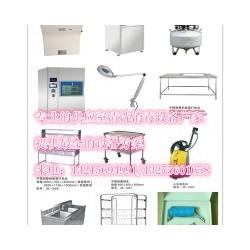 小型消毒供应室配套设备方案